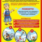 Плакат Геленджик