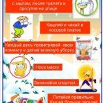 det-listovka